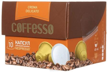 Coffesso
