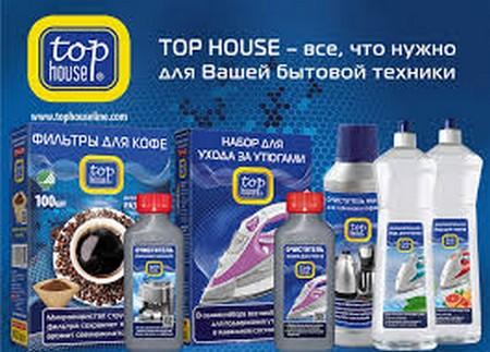 Линейка средств Top House