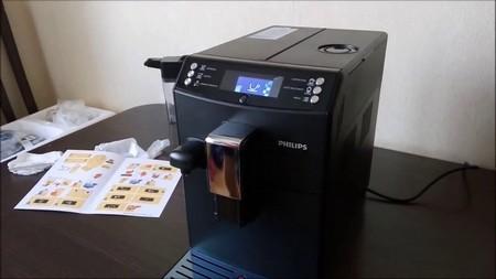 Кофемашина Philips EP3559