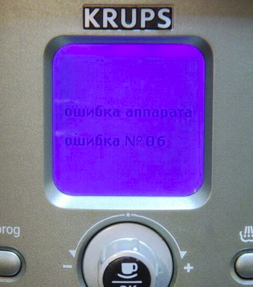 Кофемашина Krups код о6