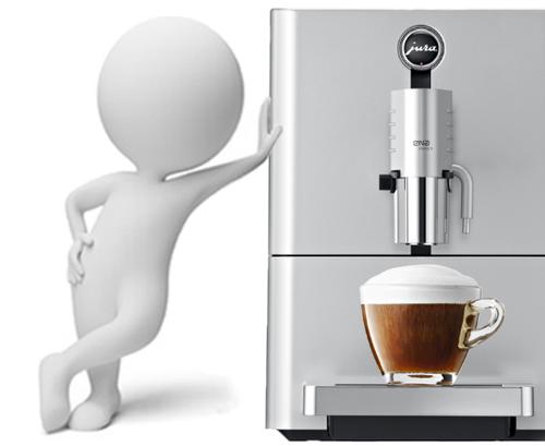 Поломка кофеварки