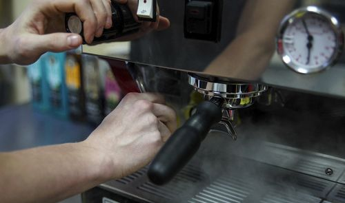 Очистка кофесашины